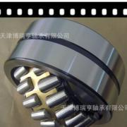 进口品牌 供应自调心滚子轴23226B 冶金轴承 质优价廉