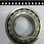 进口品牌 供应自调心滚子轴承24030C 冶金轴承 质优价廉