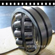 进口品牌 供应自调心滚子轴24026B 冶金轴承 质优价廉