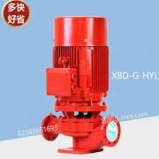 XBD-G-HYL系列立式单级切线消防泵组
