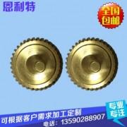 偏心齿轮轴 五金金属件 偏心齿轮加工 纺织机械配件加工 非标齿轮