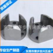 CNC铝件加工 精密机械配件加工 东莞铝件定制加工 东莞CNC加工