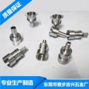 CNC加工 CNC配件加工 CNC精密加工 五金加工 配件定制加工