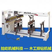机械设备木工木工机械木工排钻稳定木木工机械设备排钻