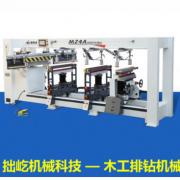 【拙屹机械】 多功能木工机械 排钻/四排钻 IMG_0070 稳定耐用