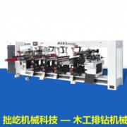 【拙屹机械】 多功能木工机械 木工排钻系列 /全自动六排钻