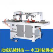 【拙屹机械】 多功能木工机械 木工排钻系列 稳定耐用 双排钻