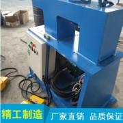 简易型槽钢剪切冲孔机 专业生产 厂家直销