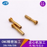 厂家供应连接器配件 PIN针 自动走心车床加工 pin针加工