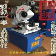 割机器水锯金属圆锯机不锈钢切管机水切割机金属圆锯机275切机