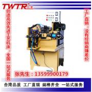台湾专业生产高精度多功能滚丝机滚牙机加工车床