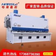 QC11Y/K液压剪板机 串联油缸剪切角度不变动的剪板机 液压剪板机