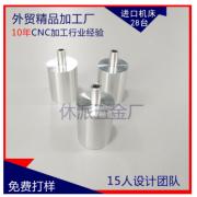 句容市摄影稳定支架CNC精加工 设备高精密零件铝件cnc加工厂家