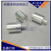 浙江扬州厂家承接3D打印机精密零件CNC加工 数码类的配件CNC加工