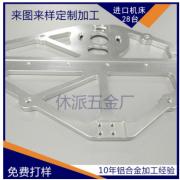 江苏厂家承接3D打印机配件CNC加工 工业3D打印机五金零件加工