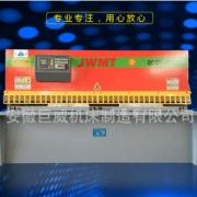 剪板机经济型液压摆式简易数控剪板机巨威直销价格实惠