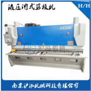 【H/H】直销QC11Y-10*2500液压闸式剪板机 液压剪板机 剪板机厂家