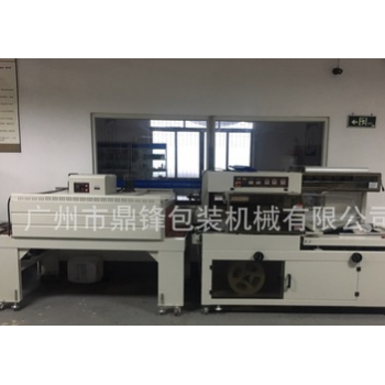 【广州鼎锋】DFQL-450全自动L型封切热收缩机 自动套膜封切收缩机