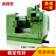 倍速特VMC-1166中心机 线切割机 数控机床成型加工