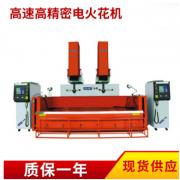 供应台电TD180机床 数控电火花机 电脉冲成型机床