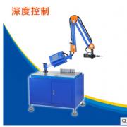 电动攻丝机ZHD301L万向数控攻丝机单轴小型伺服攻丝机