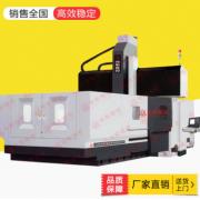 XK4017数控龙门加工中心 CNC精密数控龙门铣床