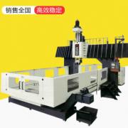 XK4029龙门加工中心 数控龙门铣床 CNC加工中心机床 刀库价格