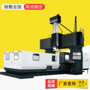 XK5027数控龙门加工中心(铣床)、CNC龙门铣 加工工厂直销