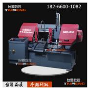 台湾数控锯床品质 GZK4230数控金属带锯床 数控带锯床自动切割