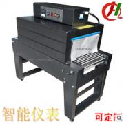BS-4020远红外线收缩包装机 薄膜收缩机 热收缩包装机
