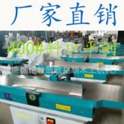 木工MB503平刨斜口平刨300mm台面平刨木工平刨床