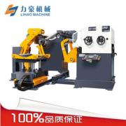 冲床输送机-深圳三合一报价-机械设备厂家-三合一送料机-厚板型