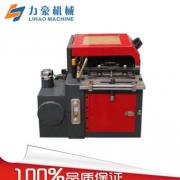 冲床送料机-夹式送料设备-夹式送料机-夹式输送机-厂家直销