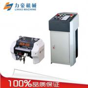 冲床送料机-深圳伺服送料机厂家-NC伺服送料机-NC自动送料机设备