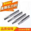 金刚石刀杆数控刀具PCD CBN氮化硼刀具外圆刀宝石刀