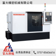 CNC加工 电脑车铣复合机 FT-45M-Y 机床设备