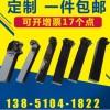 厂家 定制数控车床非标车刀杆 加工中心非标粗镗刀杆