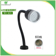LED机床灯软管灯 LED数控机床用照明灯 LED机床工作灯