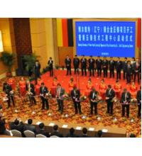 凯特工业园项目在江门市举行开工仪式