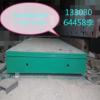 沧州二手龙门铣在位出售—承揽数控龙门铣加工—龙门刨铣数控改造