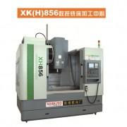 XK(H)865数控铣床加工中心