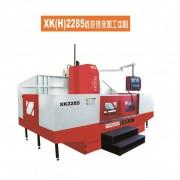 XK(H)2285数控铣床加工中心