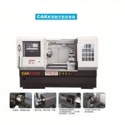 CAK系列卧式数控车床