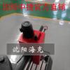 沈阳中捷Z3040摇臂钻床厂家直销中捷Z3040液压摇臂钻床