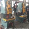 黑龙江100吨国标后背轮冲床 JD21-100吨机械后背轮冲床