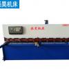 源头厂家 QC12Y-4×2500液压摆式剪板机 数控剪板精度高速度快