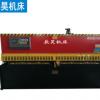 厂家推荐 QC12Y-4×2500液压摆式数控剪板机 精度高 速度快质量好