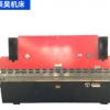 荐 WC67Y-100T×4000大型数控折弯机 电液伺服折弯机批发