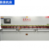 新品QC12Y-6*4000液压摆式数控剪板机 4米精密裁板机生产厂家