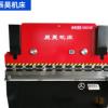 荐 淄博WC67Y-63T×2500数控液压折弯机 小型简易 点液伺服折弯机